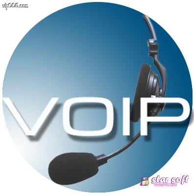هوت سبوت لبرامج voip